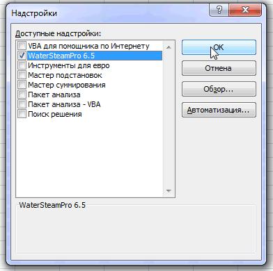 надстройка plex для microsoft excel crack